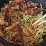 Oakridge Mall Chicken Vegetable and Noodles For Japanese Food Sep/27/2019