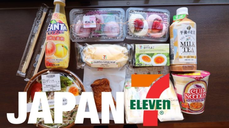 Our little 7 ELEVEN Haul: JAPANESE EDITION