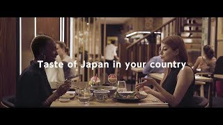 【PR Video】Japanese Food Supporter Store (English)