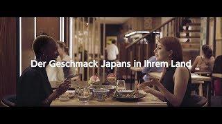 【PR Video】Japanese Food Supporter Store (German)