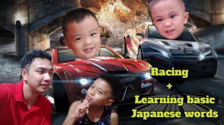 Racing    Learning Basic Japanese Words