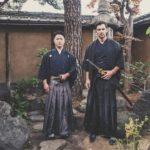 Samurai Training in Kyoto, Japan