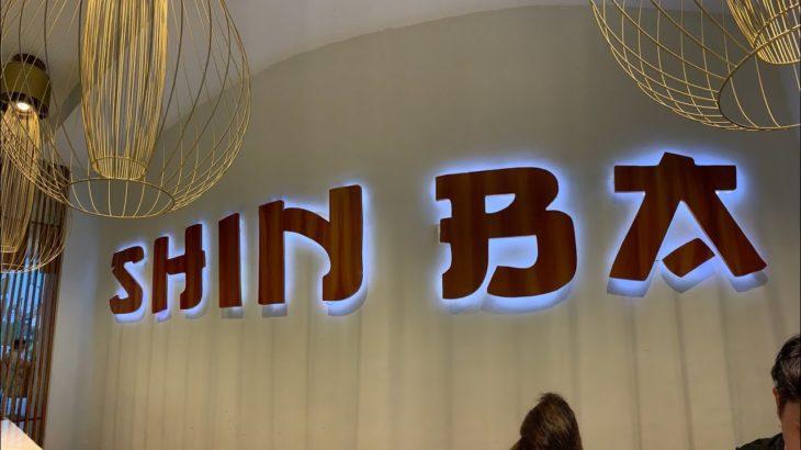 Shin Ba – Japanese Restaurant