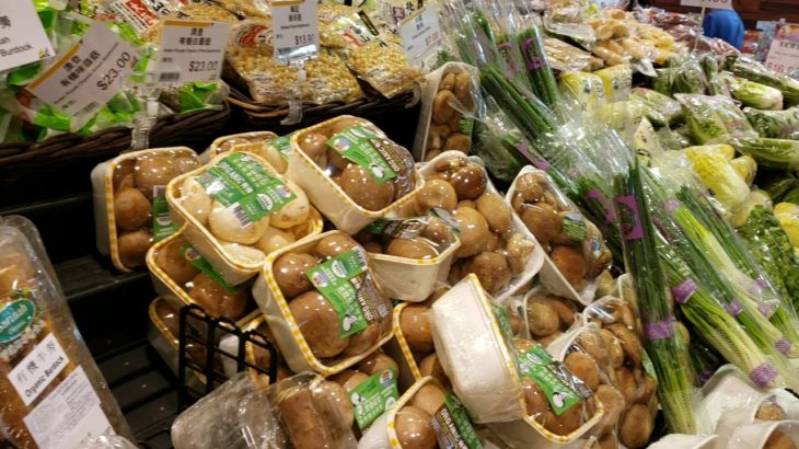 Sights of HK – Japanese food items in a supermarket | Fresh Fruits | Fresh Vegetables