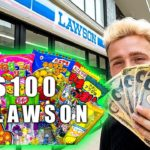 Spending 100$ IN Japanese CONVENIENCE STORE – Lawson