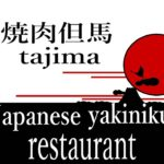 TAJIMA Yakiniku | A Taste of Authentic Japanese Cuisine