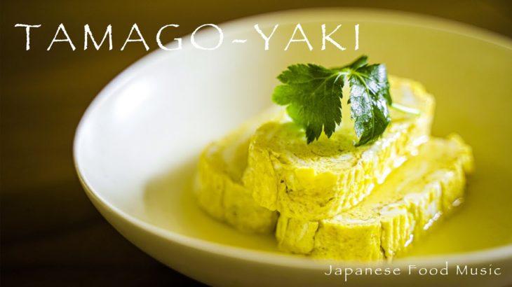 TAMAGO-YAKI (Japanese Egg Roll) / 出汁巻卵 – Japanese food [ASMR COOKING SOUND]