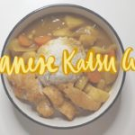 TUTORIAL | (EASY) Japanese Katsu Curry