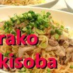 Tarako Yakisoba | Japanese Cooking Database | 今日の料理動画211