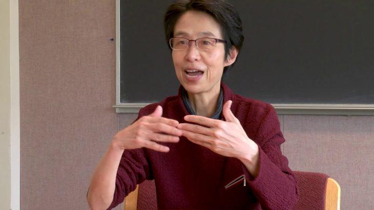 Teaching Japanese Culture through Language
