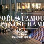 #TeamJapan – World famous Japanese Ramen, Eat Japan