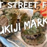 The BEST Street Food In The World | Tsukiji Fish Market