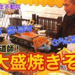 【屋台 料理】Tik Tok で大人気!盛りますコール焼きそば Japanese Food Stand