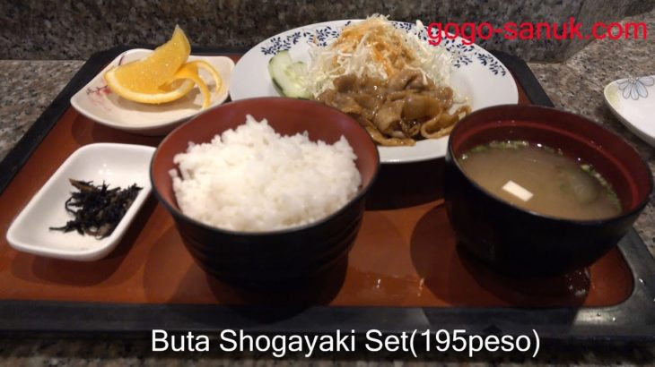 from Walking Street to Japanese Restaurant Yufuin-Angeles City Travel 2019