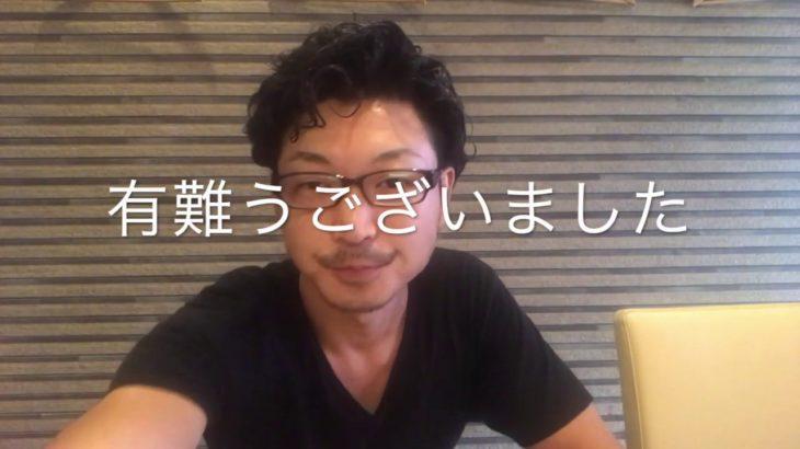 メバルの煮付けやってみた【japanese  food  washoku】