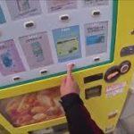 【vending machines in japan】KitKat , shouting machine