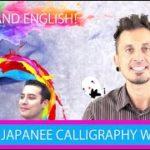55 Beginner Japanese Calligraphy Lessons