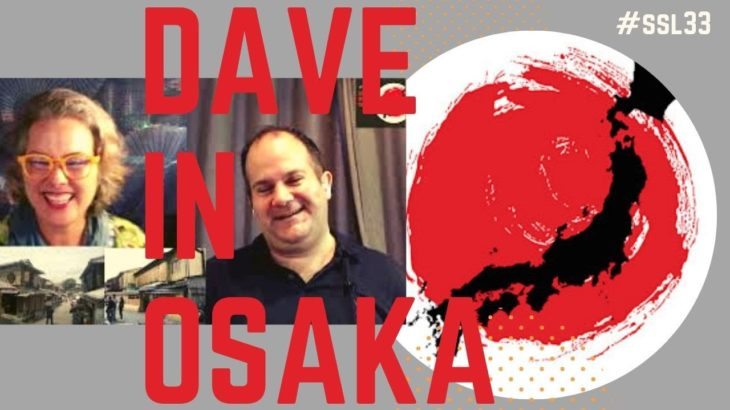 Authentic Views of Japan: Livestreaming, Culture + Sustainability | DaveInOsaka