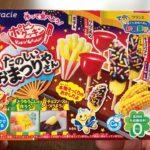 DIY Japanese Candy ASMR | Matsuri Street Food
