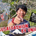 "FF04 – Hokusai Fashion by UNIQLO! Authentic Japanese Vibes – UNIQLO, Onitsuka Tiger ""Kabuki"", GSHOCK"