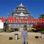 Hidden Japan Gems : Okayama Castle:  #RajeshVaidya +2o Yrs experience in Japan. #HikariPartners
