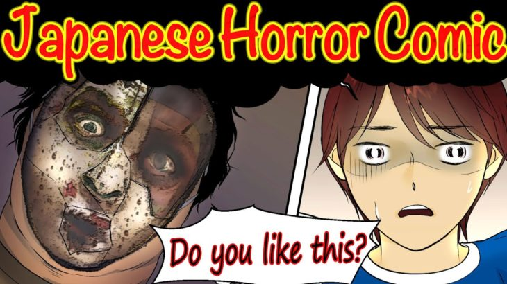 【Japanese Manga Anime】The Damned Abandoned House【Scary Horror Story】