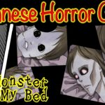 【Japanese Manga Anime】The Monster in my bed【Scary Horror Story】