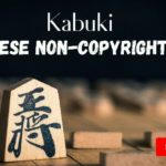 Japanese Non – copyright music | Kabuki non-copyright music