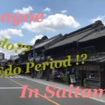 Kawagoe in Saitama. 川越!!after lift state of emergency. #Japan #trip #sightseeing