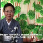Kimono Japan #08: Kimono and Japanese culture/着物と日本文化-Seasonality of kimono/季節と着物 2_English & 日本語訳付