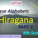 Learn Japanese Hiragana  | Japanese For Beginners