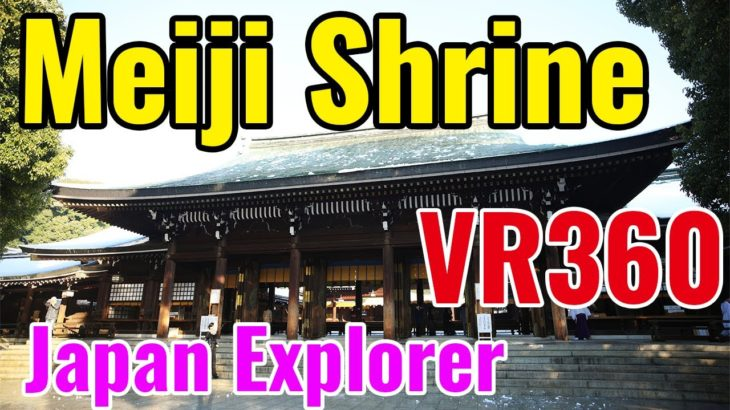 Meiji Shrine, VR360 5.7K Virtual Reality Explorer- Mao and Taka Japan Explorer
