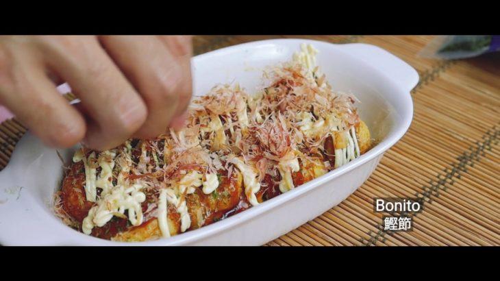 Takoyaki Delicious Recipe   Japanese Food