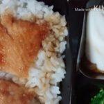Wakame and Teriyaki Salmon Tendo Set l Japanese Food for Lunch