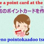 "learning Japanese language "" wagaku part12 """