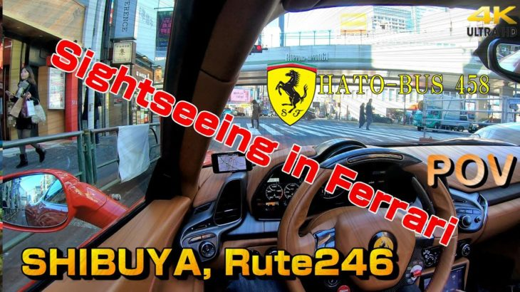 Hato Bus Ferrari  Yes, let's go sightseeing from Japan Tokyo!