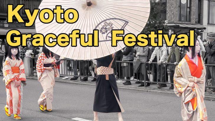 "Kyoto festival traditional Japanese costumes ""Jidai-mathuri""  Part 1"