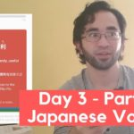 Learn Japanese Vocabs With Beautiful Flashcards – Day 3, Part Two