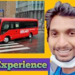 Real Experience In Japanese Bus|| जपान मधील वेळेचे महत्व||Indian in Japan