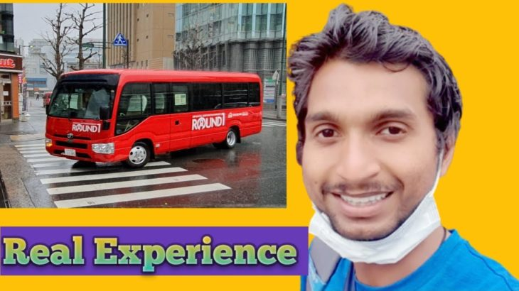 Real Experience In Japanese Bus   जपान मधील वेळेचे महत्व  Indian in Japan
