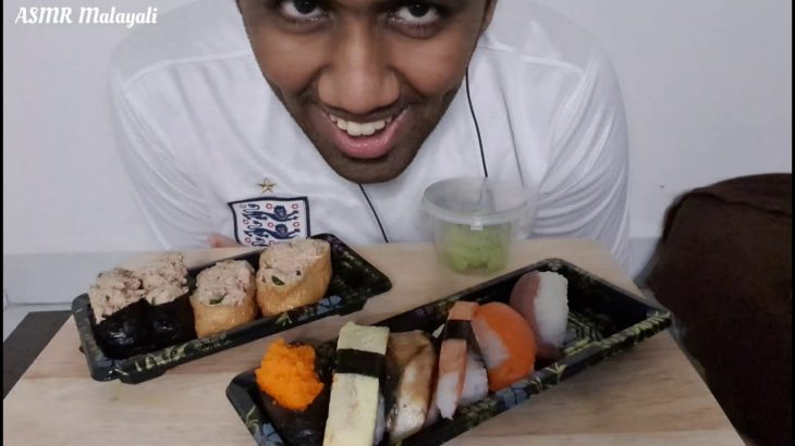 Sushi Eating Asmr | Japanese food