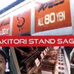 YAKITORI STAND SAGAMI YOKOSUKA JAPAN STREET FOOD/JAPANESE FOOD/ OISHI(YUMMY) FOOD + 7-ELEVEN