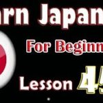 learn japanese For Beginners Lesson : 45