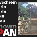 #2 Uknown sightseeing in Japanese temples and shrines.Japanese old scenery.