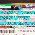 HOW TO PLAY ONE PIECE Drawing 853 – Japanese Scratch Lottery#Japanloto