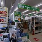 HOW TO RETURN SOMETHING TO A STORE IN JAPAN!  WHAT TO SAY IN JAPANESE