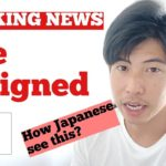 How Japanese see the prime minister Abe 's resignation?