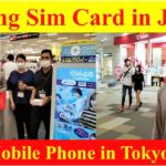 I Got a Free Mobile Phone in TOKYO Japan | Buy a Sim Card | Pakistani in Japan | Syed Arif & Naveed