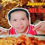 Japanese Food    MUKBANG