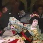 Kabuki Japanese Dance Musume Dojoji Oct 20th,1991